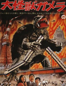 Gamera The Giant Monster