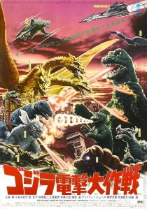 Destroy All Monsters Poster 1968