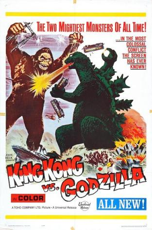 King Kong vs Godzilla USA Poster