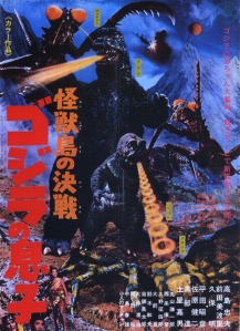 Son_of_Godzilla_1967 Poster